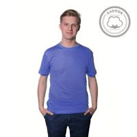 Футболка мужская, фиолетовая, хлопок 100%, 145 гр., 48, L